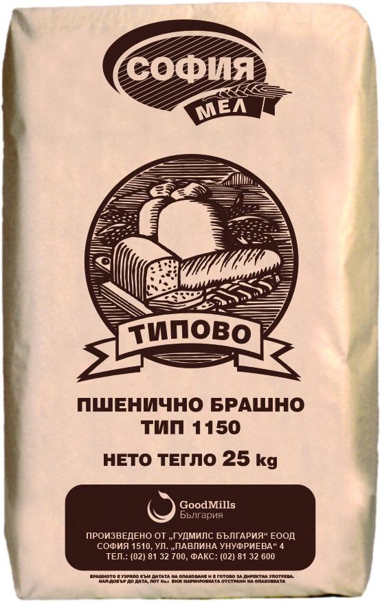 Брашно Типово тип 1150 София Мел