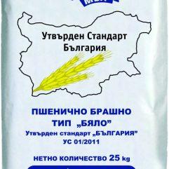 Брашно УС България Бяло София Мел