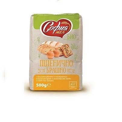 Био Пшеничено брашно софия мел 500гр