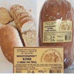Многозърнест хляб с квас на пещ