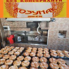 Великденски козунак Пловдив за Великден