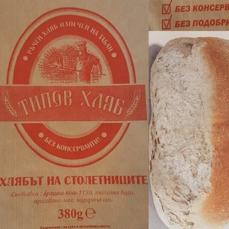 Ръчен Типов Хляб на табан 380гр
