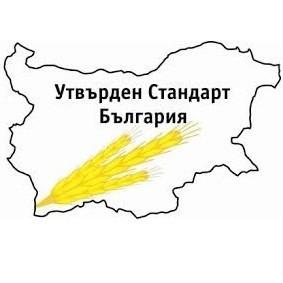 """Брашна """"Утвърден Стандарт България"""""""
