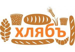 Хлябъ